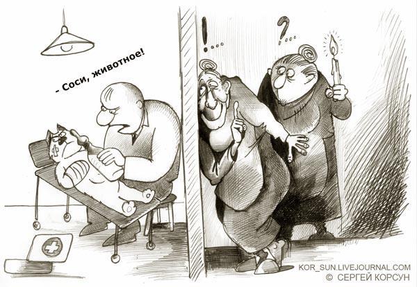 """Карикатура: """"ИСПОРЧЕННЫЙ ТЕЛЕФОН"""", Сергей Корсун"""