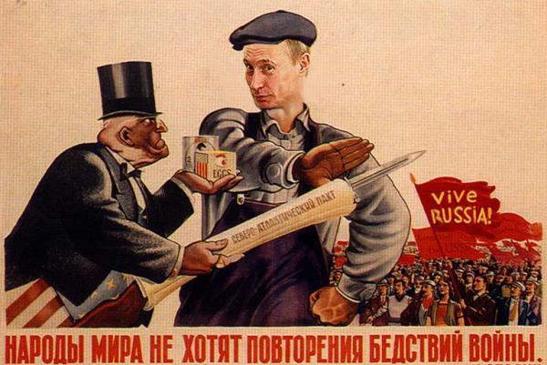 Карикатура: Бухаресту, Игорь Квочка