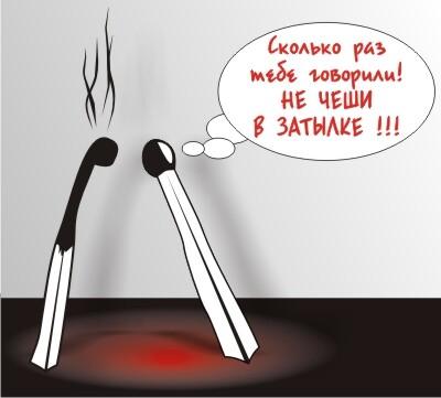 Карикатура: Не чеши в затылке!, Альберт