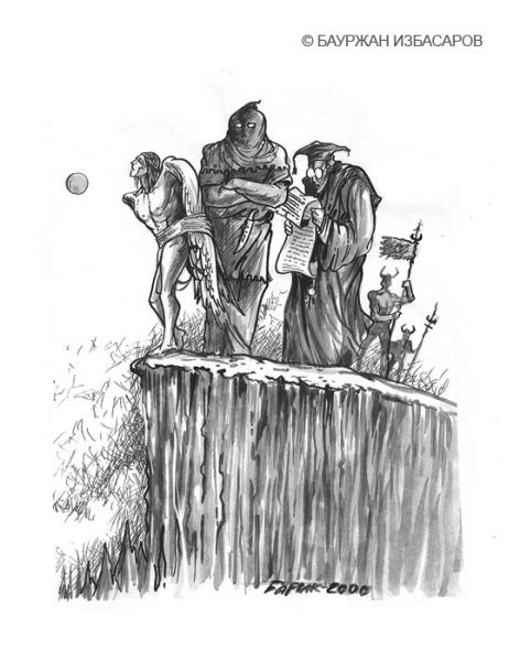 Карикатура: Приговор, Бауржан Избасаров
