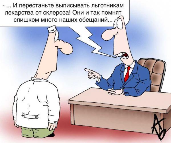 Карикатура: Решение проблемы, Андрей Бузов