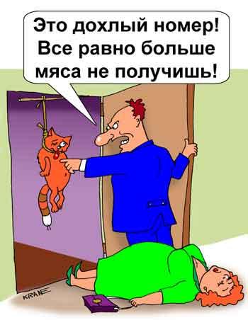 bolshaya-popa-domashnee-video