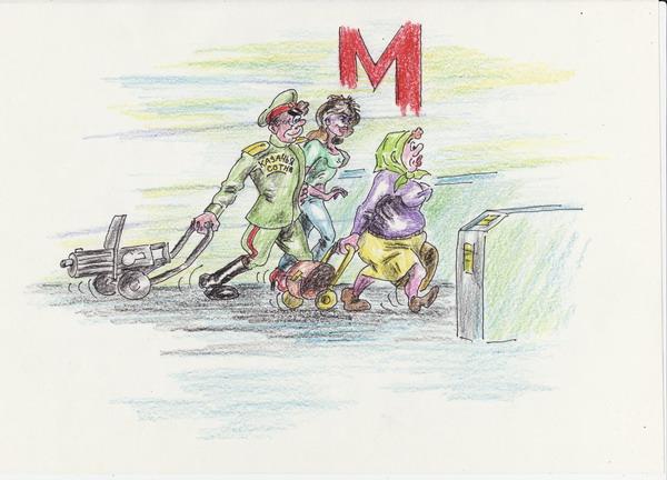 Карикатура: Весенние тележки, Владимир Уваров