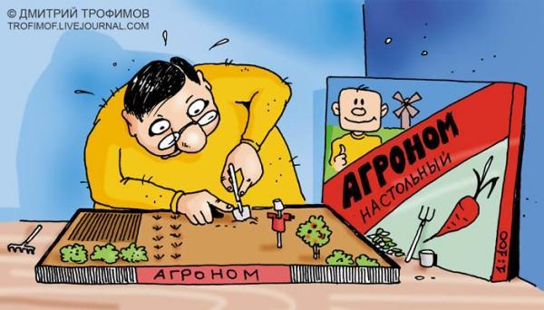 Карикатура, Трофимов Дмитрий