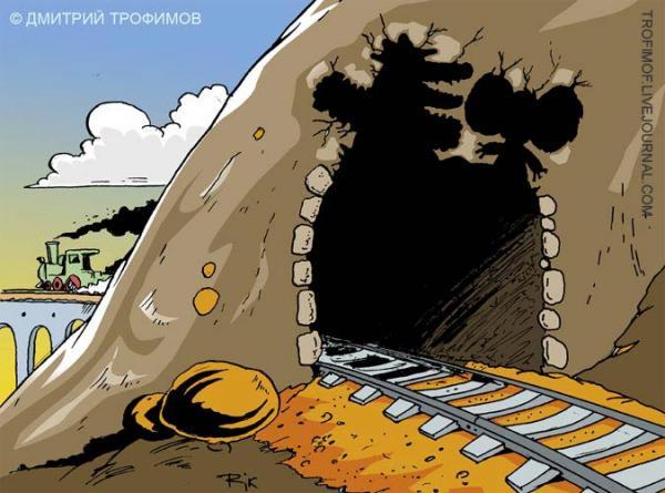Карикатура: ГОЛУБОЙ ВАГОН, Трофимов Дмитрий