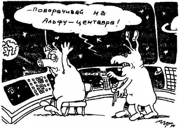 Карикатура: Угон, Александр Барыбин