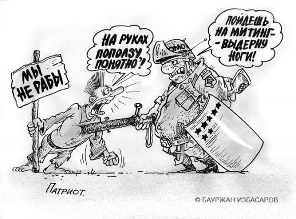 Карикатура: Патриот, Бауржан Избасаров