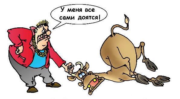 Карикатура: дойка, Екатерина