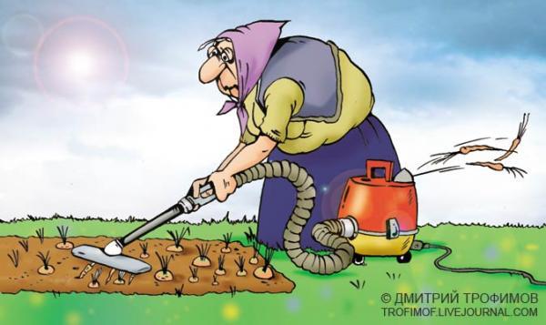 Карикатура: Прогресс, Трофимов Дмитрий