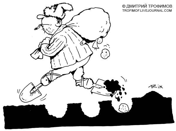 Карикатура: Рацуха, Трофимов Дмитрий