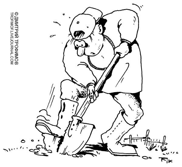 Карикатура: Поддержим отечественного производителя!, Трофимов Дмитрий