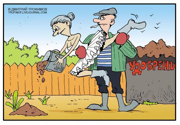 Карикатура: В человеке все должно быть прекрасно!, Трофимов Дмитрий