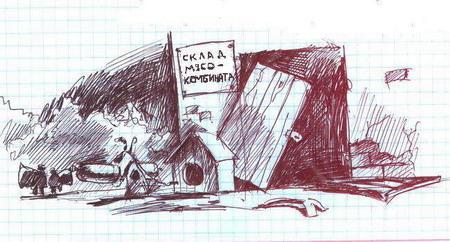 Карикатура: Коррупция, Iofik