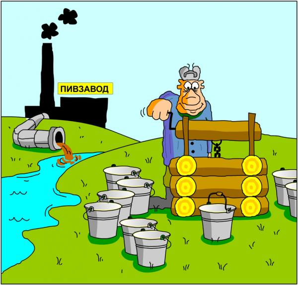 Карикатура: Удачное соседство, Дмитрий Бандура