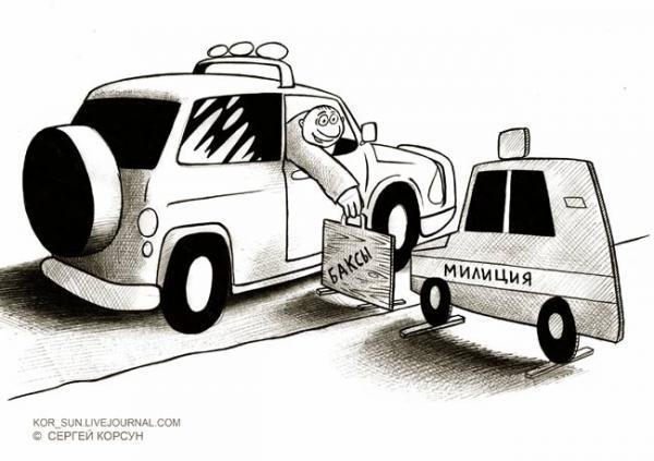 Карикатура: О БОРЬБЕ С КОРРУПЦИЕЙ, Сергей Корсун