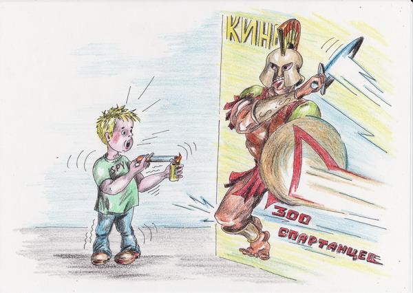 Карикатура: А ТЫ смог бы от него убежать? (2), Владимир Уваров