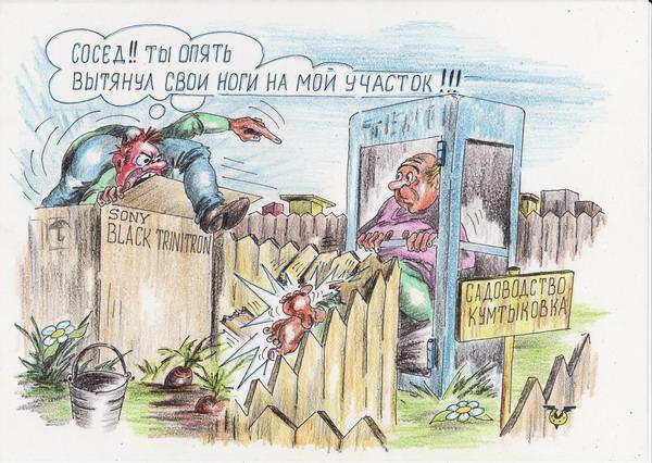 Карикатура: Диогены, Владимир Уваров