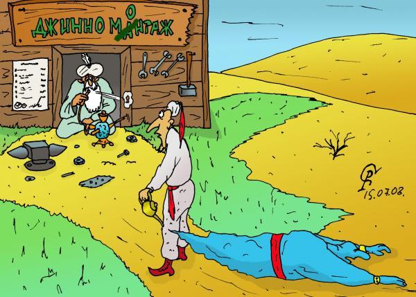 Карикатура: Сервис, Серебряков Роман