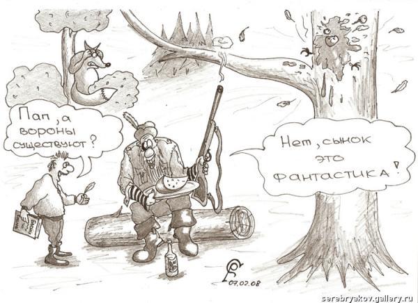 Карикатура: Басня о вороне, Серебряков Роман