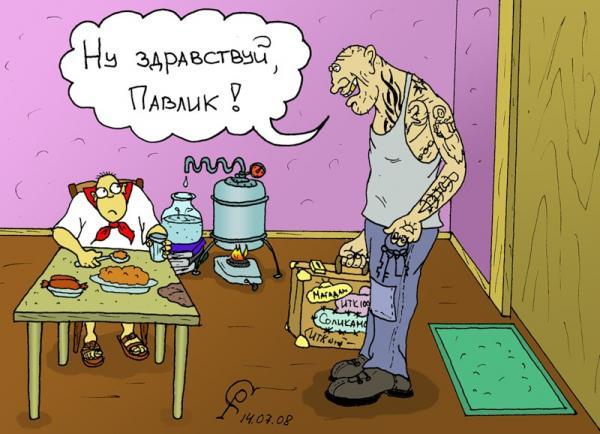 Карикатура: Морозов страрший откинулся, Серебряков Роман