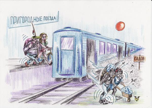 Карикатура: Chattanooga choo-choo, Владимир Уваров