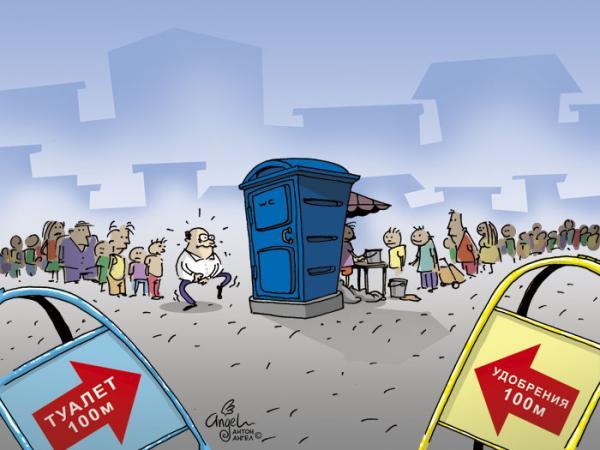 Карикатура: Двойная выгода, АнтонАнгел