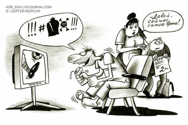 Карикатура: САМОЕ ВРЕМЯ!, Сергей Корсун