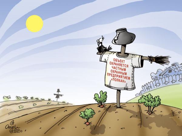 Карикатура: ЧастноеОхранноеПугало, АнтонАнгел