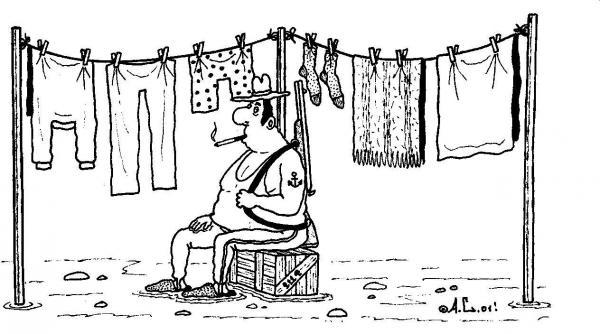 Карикатура: Cторож, Александр Саламатин