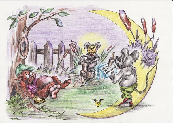 Карикатура: Мыши Стэплтона, Владимир Уваров