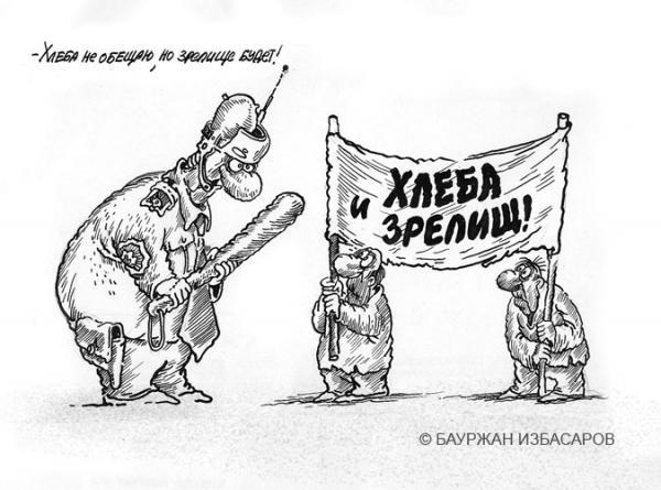 Карикатура, Бауржан Избасаров