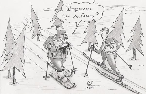 Карикатура: Взятие языка, Серебряков Роман