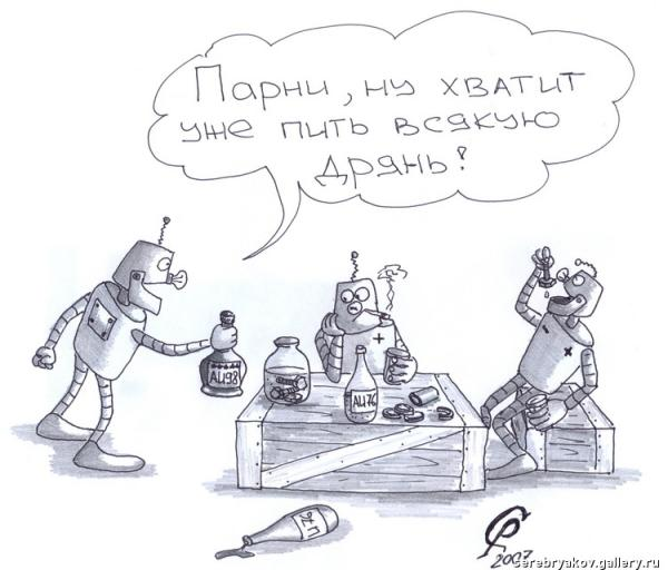 Карикатура: Благородный напиток, Серебряков Роман