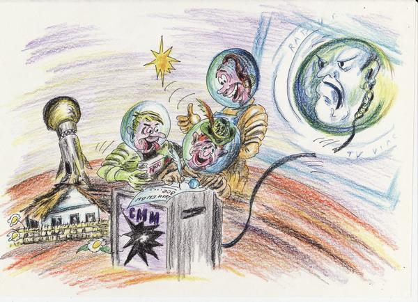 Карикатура: С Марса выдачи нет, Владимир Уваров