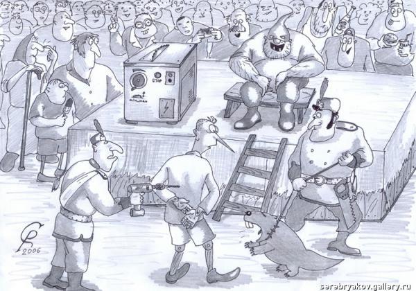Карикатура: Казнь Буратино, Серебряков Роман