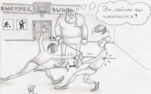Карикатура: Ассоциация, Серебряков Роман