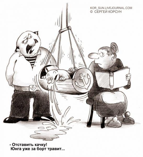 http://www.anekdot.ru/i/caricatures/normal/8/8/1/21.jpg