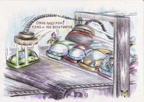 Карикатура: Настоящие автолюбители, Владимир Уваров