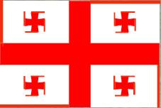 Карикатура: Государственный флаг Грузии, serg