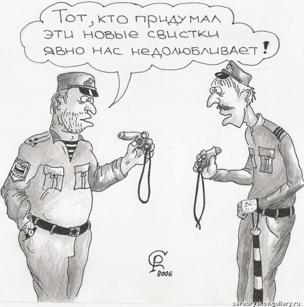http://www.anekdot.ru/i/caricatures/normal/8/8/13/12.jpg