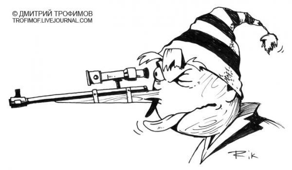 Карикатура: Стрелковый спорт, Трофимов Дмитрий