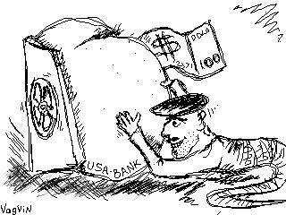 Карикатура: Попализы грузинские..., Vagvin