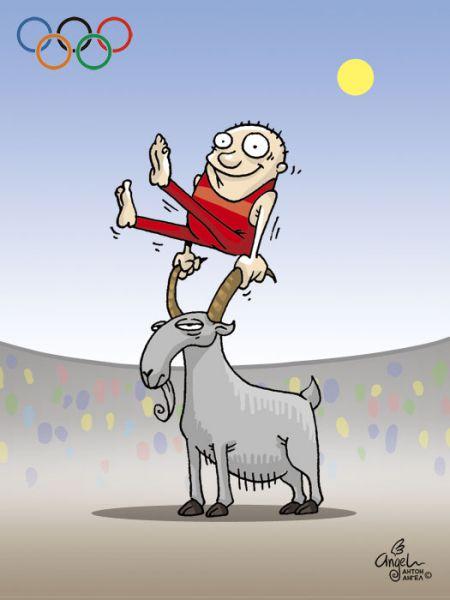 Карикатура: Гимнаст, АнтонАнгел