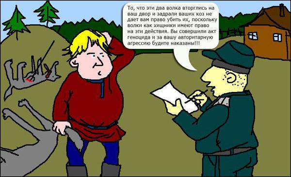 Карикатура: На тему осетино-грузинского конфликта, Марк