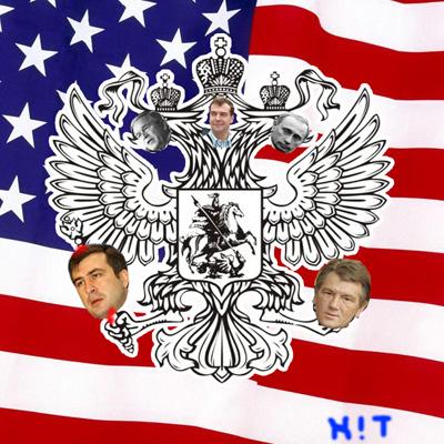 Карикатура: Мировой порядок, Xit
