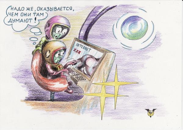 Карикатура: Открытие, Владимир Уваров