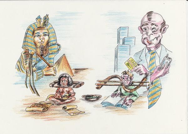 Карикатура: Прощайте,фараоны!, Владимир Уваров