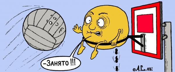 Карикатура: Занято, Александр Саламатин