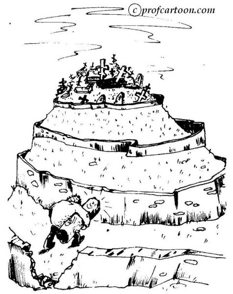 Карикатура, Nikolay Bukharin