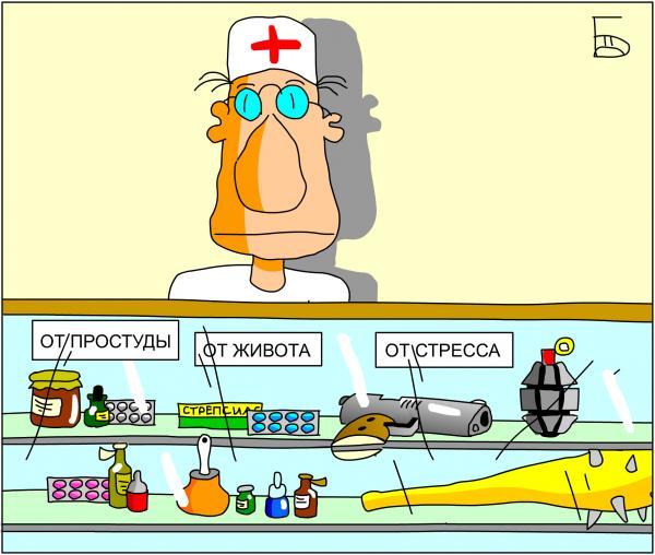 http://www.anekdot.ru/i/caricatures/normal/8/9/12/15.jpg